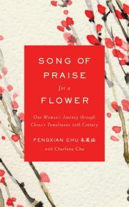 Song of Praise for a Flower by Fengxian Chu and Charlene Chu